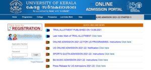 Kerala University UG 1st Allotment 2021