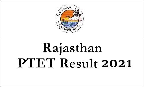 PTET Result 2021