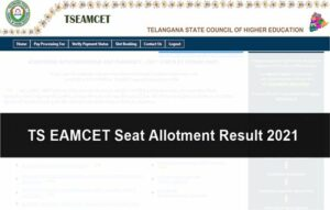 TS EAMCET Seat Allotment Result 2021